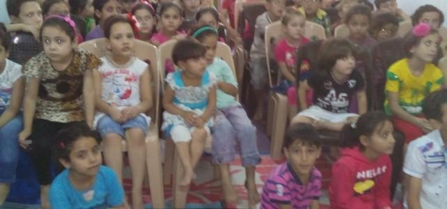 Centre d'enseignement (banlieue de Damas, Syrie)