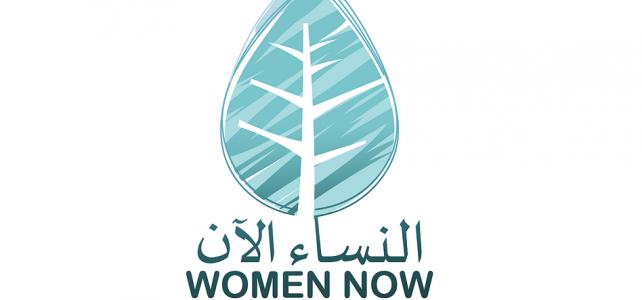 Renforcer la résilience des femmes à Saraqeb en Syrie