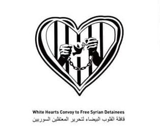 8/12/2018: Convoi des coeurs blancs pour libérer les détenus syriens